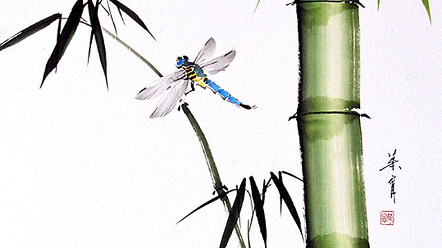 Dragonfly from Chinese Animal Painting: Lesson 528