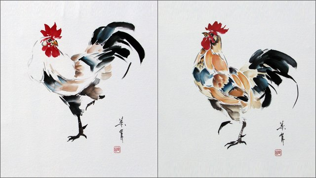 Rooster from Chinese Animal Painting: Lesson 509