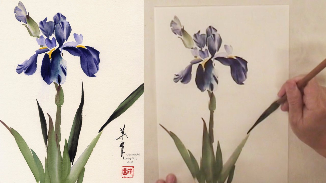 Japanese iris from 108 flowers book 3 lesson 8059 ning yeh poster image izmirmasajfo