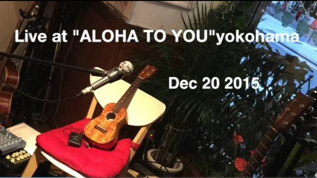 "Iwao Plays ""HAWAII"" at Yokohama Dec 20 2015"