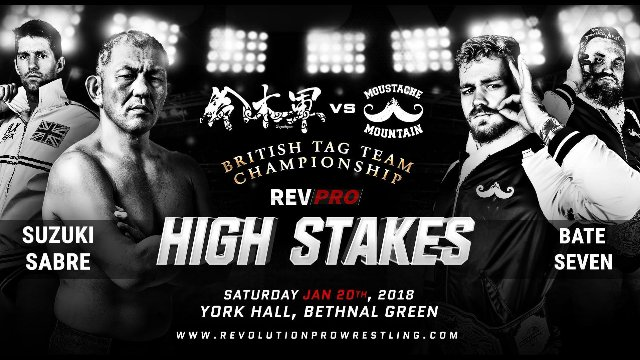 High Stakes 2018