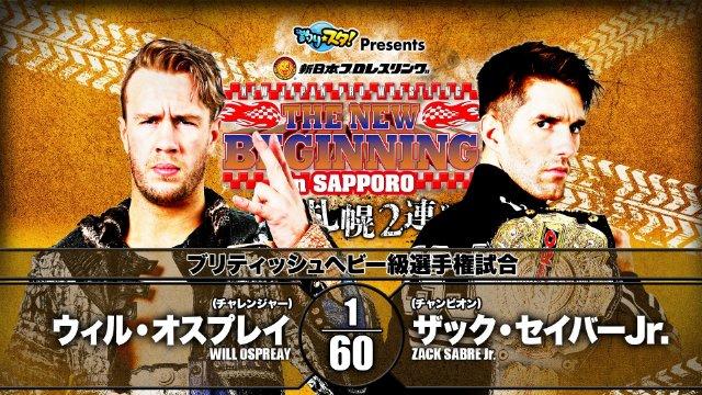 Zack Sabre Jr Vs Will Ospreay - NJPW New Beginning In Sapporo