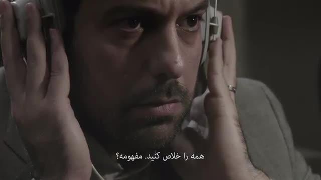 Mazar Sharif _ Trailer