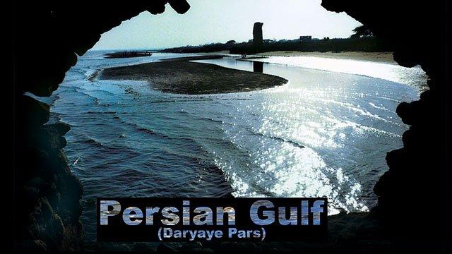 Daryay-e Pars