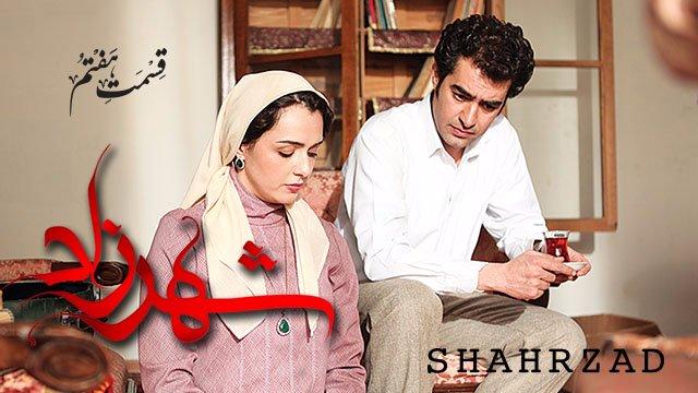 Shahrzad_07