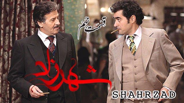 Shahrzad_09