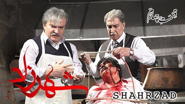 Shahrzad_04