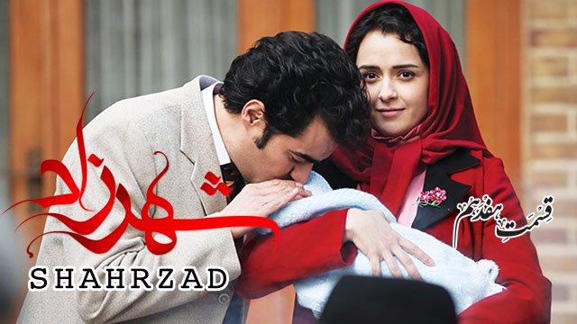 Shahrzad_17