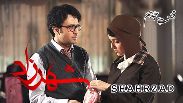 Shahrzad_18