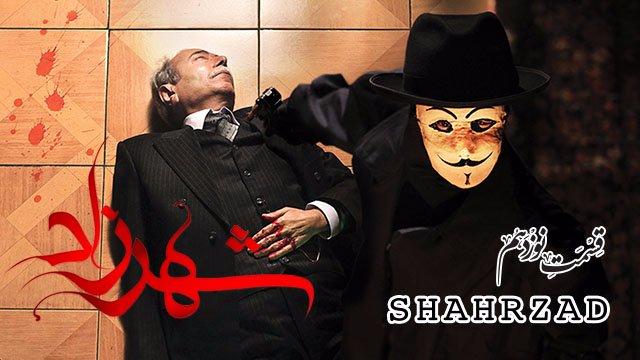 Shahrzad_19