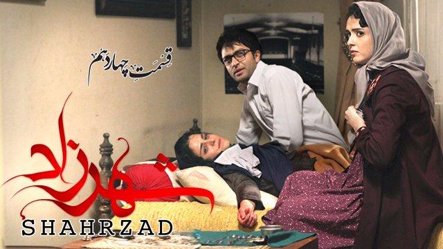Shahrzad_14