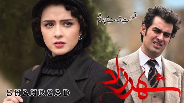 Shahrzad_24