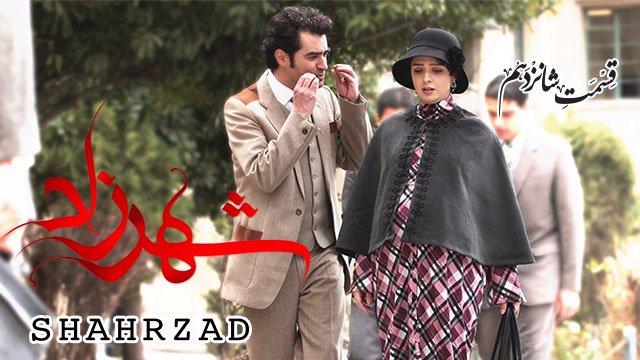 Shahrzad_16
