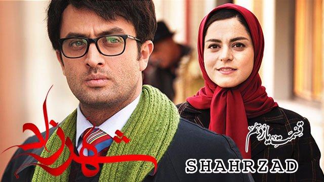 Shahrzad_11