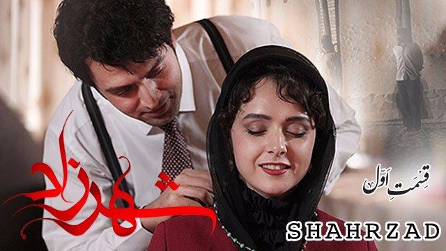 Shahrzad_01