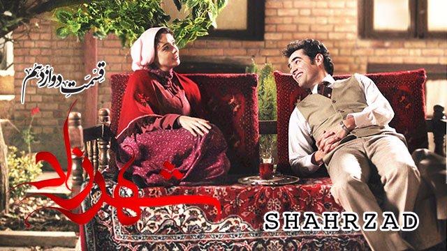 Shahrzad_12