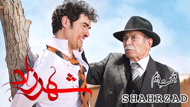 Shahrzad_02