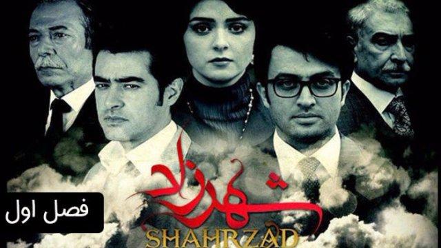 Shahrzad summary of season 1