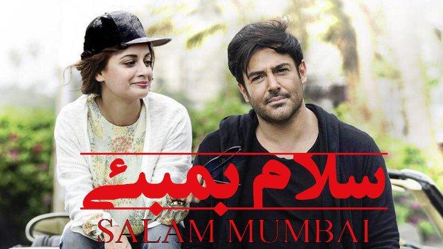 Salam Mumbai