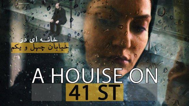 A house on 41 St.     خانه ای در خیابان 41