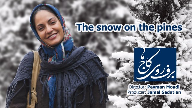 The Snow on the pines      برف روی کاجها