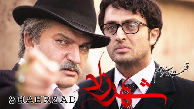 Shahrzad_13
