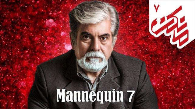 Mannequin (Mankan) ep 07