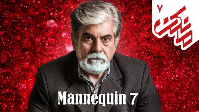 Mannequen (Mankan) ep 07