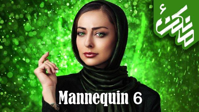 Mannequen (Mankan) ep 06