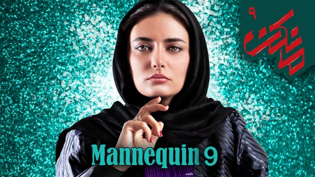 Mannequen (Mankan) ep 09