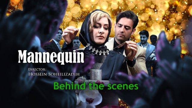 Mannequin (Mankan)  behind the scenes