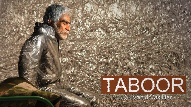 Taboor