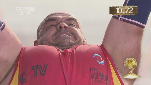 1 World's strongest team CHINA 2013 - PART 1