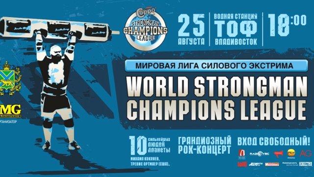 8. MHP Strongman Champions League  stage 8 - RUSSIA 2012 Vladivostok